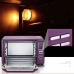 NIHAOA Barbecue Micro-Ondes Four électrique, ustensiles de Cuisson ménagers, Four à Puce Multifonction, Four électrique 30L, Peut-il être utilisé dans la Cuisine/pâtisserie/Restaurant/café/Boissons b
